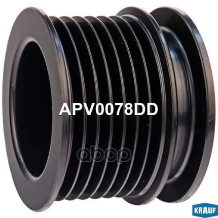 Обгонный шкив генератора Krauf APV0078DD