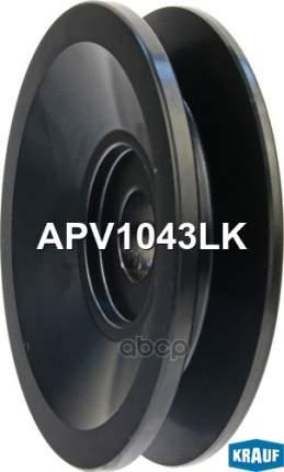 Обгонный шкив генератора Krauf APV1043LK