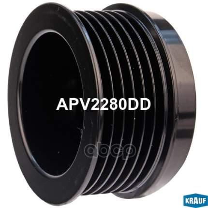 Обгонный шкив генератора Krauf APV2280DD