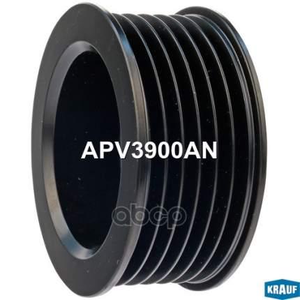 Обгонный шкив генератора Krauf APV3900AN
