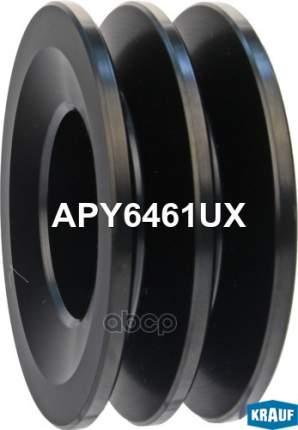 Обгонный шкив генератора Krauf APY6461UX