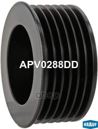 Обгонный шкив генератора Krauf APV0288DD