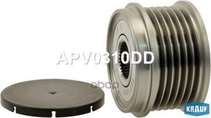 Обгонный шкив генератора Krauf APV0310DD