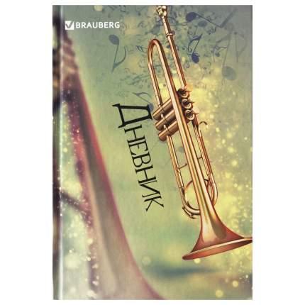 Дневник для музыкальной школы Brauberg Корнет 48л, твердый переплет