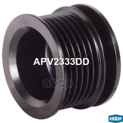Обгонный шкив генератора Krauf APV2333DD