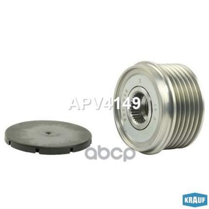 Обгонный шкив генератора Krauf APV4149