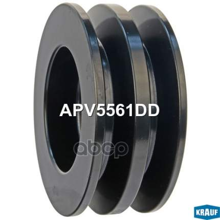 Обгонный шкив генератора Krauf APV5561DD