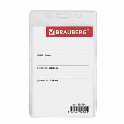 Бейдж-карман BRAUBERG, 90х60 мм, вертикальный, без держателя