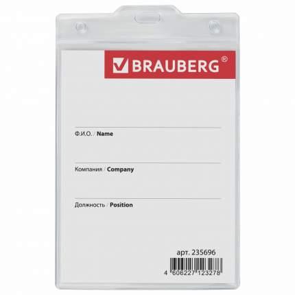 Бейдж-карман BRAUBERG, 120х90 мм, вертикальный, без держателя
