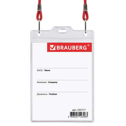 Бейдж BRAUBERG, 120х90 мм, вертикальный, на красном шнурке 45 см, 2 карабина