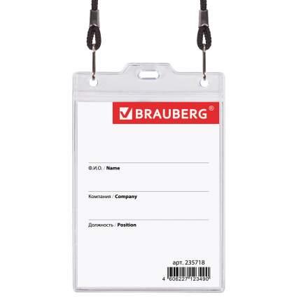 Бейдж BRAUBERG, 120х90 мм, вертикальный, на черном шнурке 45 см, 2 карабина