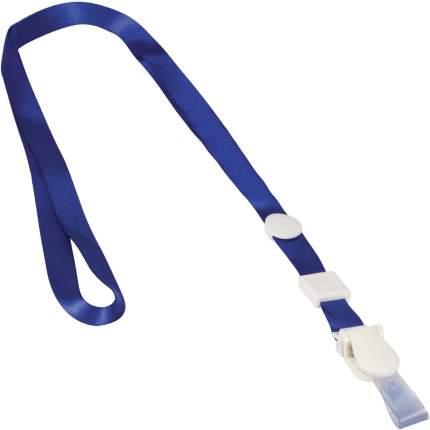 Лента для бейджей BRAUBERG, 45 см, съемный пластиковый клип-замок с петелькой, синяя