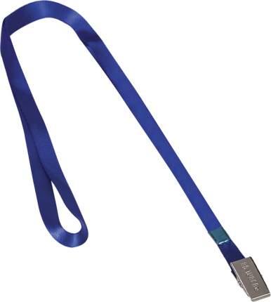 Лента для бейджей BRAUBERG, 45 см, металлический клип, синяя