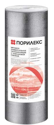 Порилекс. Отражающая теплоизоляция НПЭ ЛП лавсан 2мм*1000*25м (25м2 упак)
