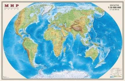Мир. Физическая карта. 1:35М