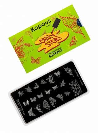 Пластина CRAZY STORY для стемпинга KAPOUS PROFESSIONAL butterfly 1 шт