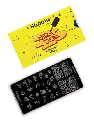 Пластина CRAZY STORY для стемпинга KAPOUS PROFESSIONAL fruit 1 шт