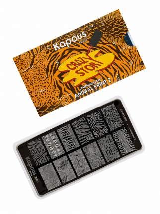 Пластина CRAZY STORY для стемпинга KAPOUS PROFESSIONAL animal print №2 1 шт