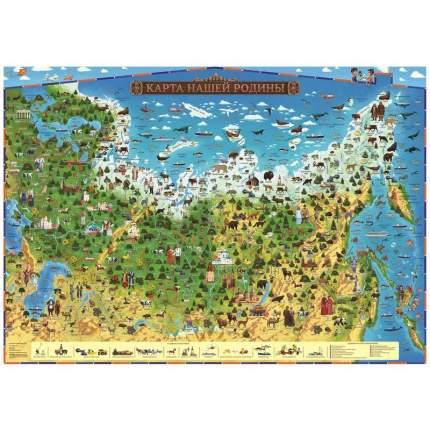 """Детская интерактивная """"Карта нашей Родины"""" с ламинацией, 101*69 см"""