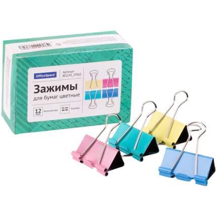 Зажимы для бумаг, 41 мм, 12 штук, цветные
