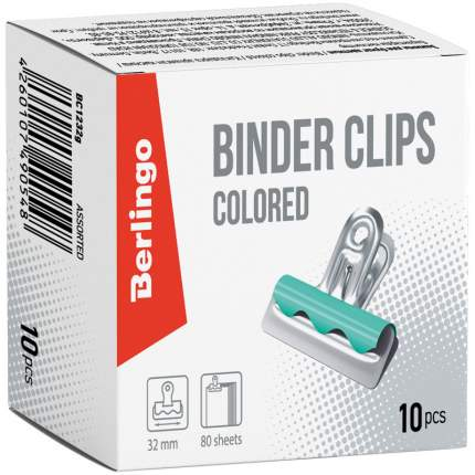 Зажимы-бульдоги для бумаг, 32 мм, 10 штук, цветные