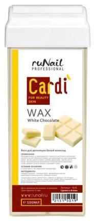 Воск для депиляции RuNail Cardi Белый шоколад 100 мл