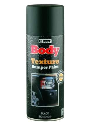 Аэрозольная Краска Body Д/Бампера Текстурная (Черн.) (0,4л) HB BODY 5130200010