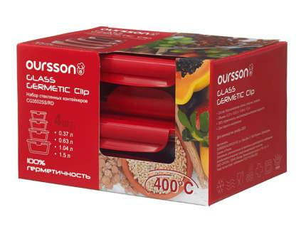 Набор стеклянных контейнеров Oursson CG3502SS/RD