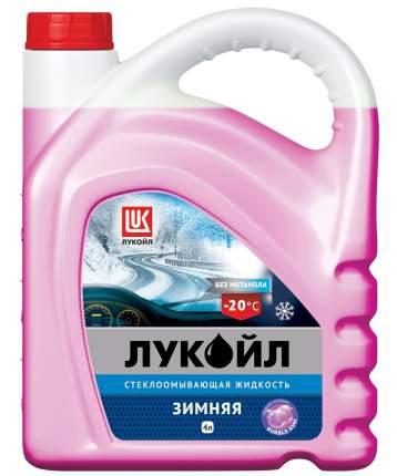 Жидкость стеклоомывателя -20С бабл; к.4л LUKOIL 3099145