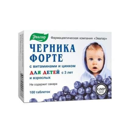 Черника форте таблетки 250 мг 100 шт.