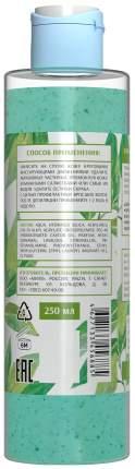Скраб для рук и тела MILV Зеленый чай 250 мл