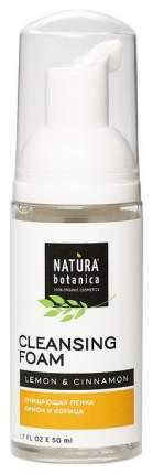 Пена для бритья Natura Botanica Лимон и корица 50 мл