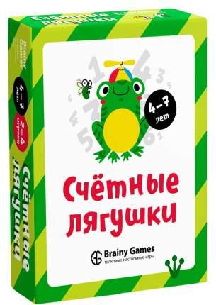 Настольная игра Brainy Trainy Счетные лягушки