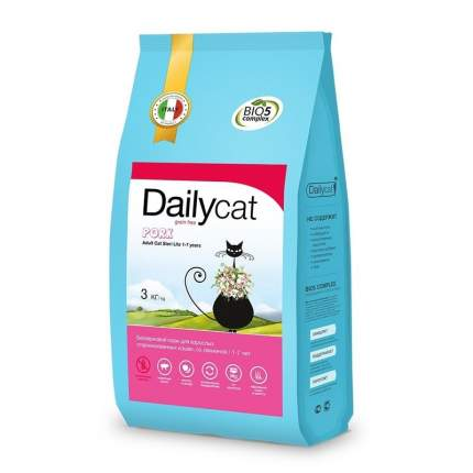 Сухой корм для кошек Dailycat Grain Free Adult Steri lite, свинина,  3кг