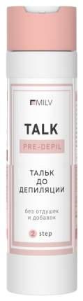 Тальк Milv Pre-Depil 75 г