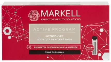 Набор средств по уходу за лицом Markell Intense-курс 28 мл