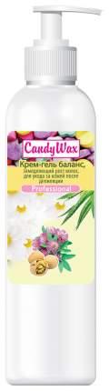 Крем-гель Candy Wax, замедляющий рост волос для ухода за кожей после депиляции, 250 мл