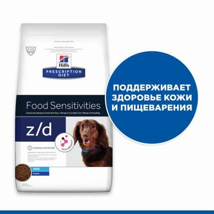 Сухой корм для собак Hill's Prescription Diet z/d Mini гипоаллеренный, курица, 1,5кг