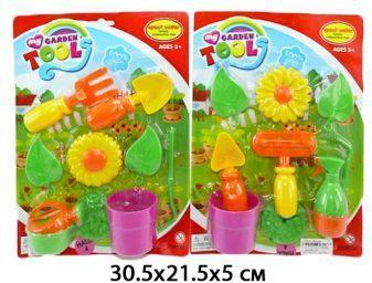 Набор садовника Наша игрушка Юный цветовод