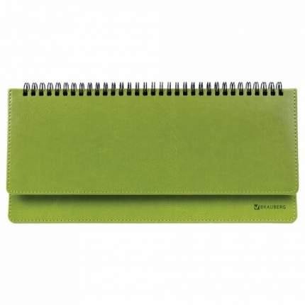 Планинг недатированный (305x140мм), BRAUBERG Rainbow, кожзам, зеленый, код_1С, 111702