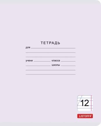 Тетрадь Listoff Классическая серия (А5, 12л, скрепка, косая линия, 5 видов)ТКЛ127416