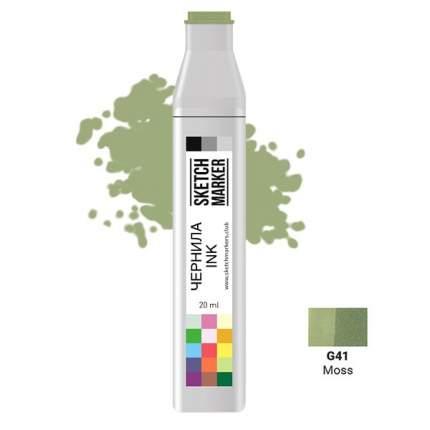 Заправка для маркеров Sketchmarker  на спиртовой основе G41 Мох