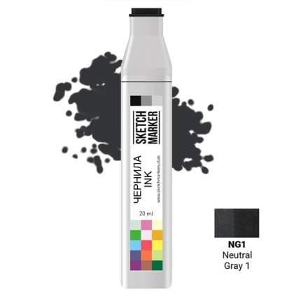 Заправка для маркеров Sketchmarker  на спиртовой основе NG1 Нейтральный серый 1