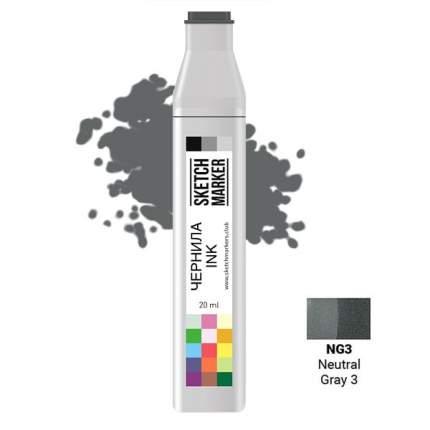 Заправка для маркеров Sketchmarker  на спиртовой основе NG3 Нейтральный серый 3