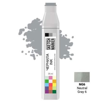Заправка для маркеров Sketchmarker  на спиртовой основе NG6 Нейтральный серый 6