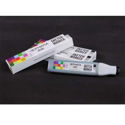 Заправка для маркеров Sketchmarker  на спиртовой основе GG3 Серо зеленый 3