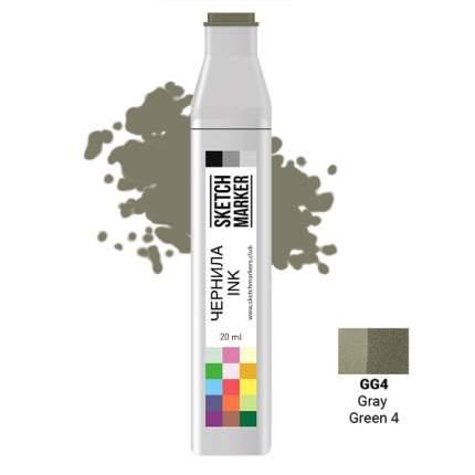 Заправка для маркеров Sketchmarker  на спиртовой основе GG4 Серо зеленый 4