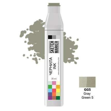 Заправка для маркеров Sketchmarker  на спиртовой основе GG5 Серо зеленый 5