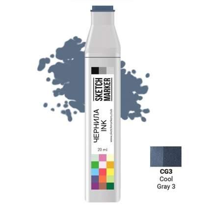 Заправка для маркеров Sketchmarker  на спиртовой основе CG3 Прохладный серый 3