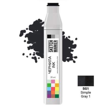 Заправка для маркеров Sketchmarker  на спиртовой основе SG1 Простой серый 1